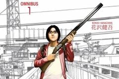 I am a Hero Omnibus vol. 1
